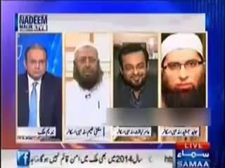 Junaid Jamshed Praising and Appreciating Dr. Amir Liaquat Hussain