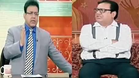 Junaid Saleem & Azizi Bashing Altaf Hussain & MQM on Calling India For Help