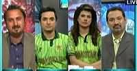Junoon Abb Takk (Cricket World Cup Special) – 14th February 2015