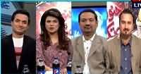 Junoon Abb Takk (Cricket World Cup Special) – 22nd February 2015