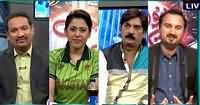Junoon Abb Takk (Cricket World Cup Special) – 4th March 2015
