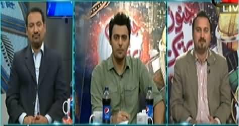 Junoon Abb Takk (Cricket World Cup Special) – 5th March 2015