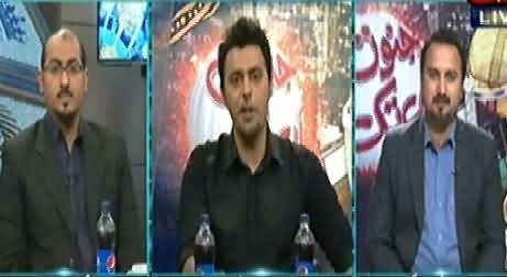 Junoon Abb Takk (Cricket World Cup Special) – 6th March 2015
