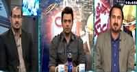 Junoon Abb Takk (Cricket World Cup Special) – 8th March 2015
