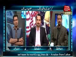 Junoon Abb Takk (Cricket World Cup Special) – 16th March 2015