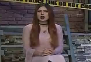 Jurm Bolta Hai (Crime Show) - 10th March 2017