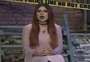 Jurm Bolta Hai (Crime Show) - 10th March 2017