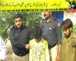 Jurm Bolta Hai (12 Years Old Boy Raped by 3 Boys in Gujranwala) - 19th September 2013