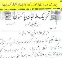 Jurm Bolta Hai - 1st August 2013 (Kiya Peshawar Main Waqai Bhatta Khori Hoti Hai?)