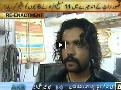 Jurm Bolta Hai (2 Policeman and 11 Murderers) – 7th May 2014