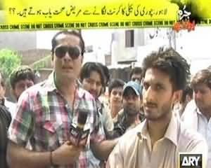 Jurm Bolta Hai - 20th August 2013 (Lahore: Ghar, Dukaane, Hospital ... Bijli Ke Ek Meter Par)