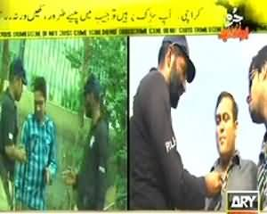 Jurm Bolta Hai - 21st July 2013 (Before Eid, Eidi Campaign Of Police Is Started)