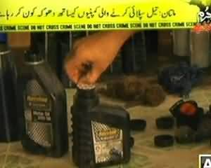 Jurm Bolta Hai - 26th July 2013 (Fraud With Engine Oil Companies)