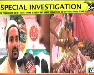 Jurm Bolta Hai - 27th July 2013 (Condition Of Ramzan Bachat Bazar)