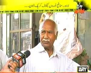 Jurm Bolta Hai - 30th July 2013 (Munafah Khuro Ke Khilaf Crack Down...)