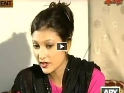 Jurm Bolta Hai (A Girl Who Preferred Physical Appearance) - 4th August 2014