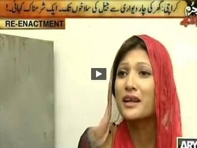 Jurm Bolta Hai (A Shameful Story From Home to Jail) – 30th June 2014