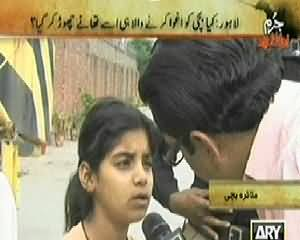 Jurm Bolta Hai (A Small Girl Kidnapped From the Road) – 17th April 2014