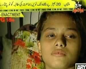 Jurm Bolta Hai (9th Class Girl Raped For 6 Months By 20 Boys in Multan) - 28th August 2013