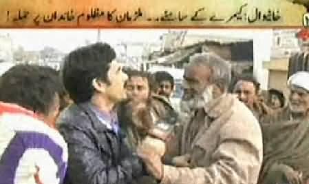 Jurm Bolta Hai (Camerey Ka Samney Mazloom Khandan Par Hamla) - 30th January 2014