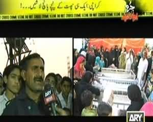 Jurm Bolta Hai (Coincident, Accident Or Murder, A Challenge For Police) - 17th December 2013