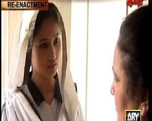 Jurm Bolta Hai (College Girl on the Target of Wandering Boys) – 1st June 2015