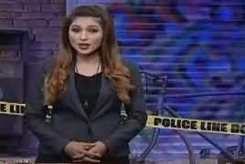 Jurm Bolta Hai (Crime Show) – 10th March 2017
