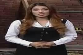 Jurm Bolta Hai (Crime Show) – 11th March 2017