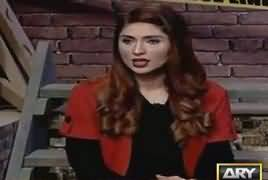 Jurm Bolta Hai (Crime Show) – 14th January 2017