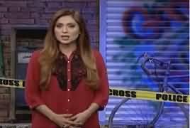Jurm Bolta Hai (Crime Show) – 15th July 2017