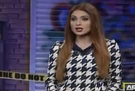Jurm Bolta Hai (Crime Show) – 17th June 2017