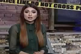 Jurm Bolta Hai (Crime Show) – 17th March 2017