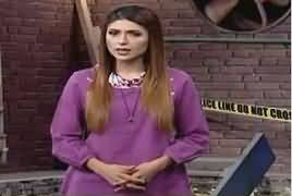 Jurm Bolta Hai (Crime Show) – 18th March 2017