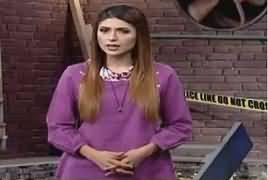 Jurm Bolta Hai (Crime Show) – 18th March 2017