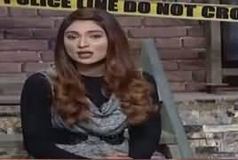 Jurm Bolta Hai (Crime Show) – 20th January 2017