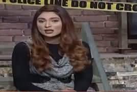 Jurm Bolta Hai (Crime Show) – 20th January 2017
