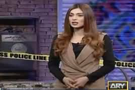 Jurm Bolta Hai (Crime Show) – 21st January 2017