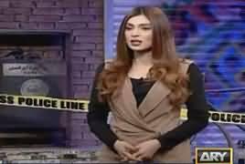 Jurm Bolta Hai (Crime Show) – 21st January 2017