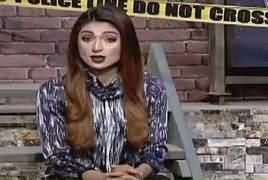 Jurm Bolta Hai (Crime Show) – 24th March 2017