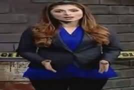 Jurm Bolta Hai (Crime Show) – 27th January 2017