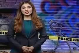 Jurm Bolta Hai (Crime Show) – 28th January 2017