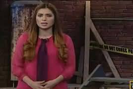 Jurm Bolta Hai (Crime Show) – 29th July 2017
