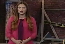 Jurm Bolta Hai (Crime Show) – 29th July 2017