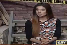 Jurm Bolta Hai (Crime Show) – 31st March 2017