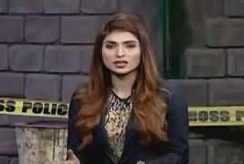 Jurm Bolta Hai (Crime Show) – 3rd February 2017