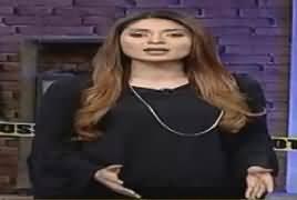 Jurm Bolta Hai (Crime Show) – 3rd June 2017
