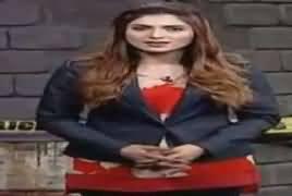 Jurm Bolta Hai (Crime Show) – 4th February 2017
