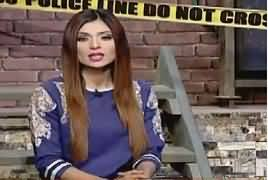 Jurm Bolta Hai (Crime Show) – 7th April 2017