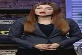 Jurm Bolta Hai (Crime Show) – 7th January 2017