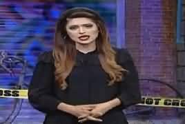 Jurm Bolta Hai (Crime Show) – 8th April 2017